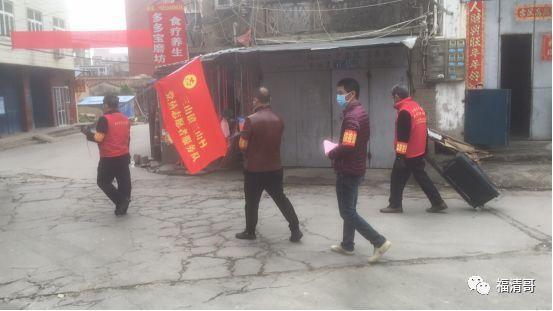 """疫情防控关键期,福清三山有一群人""""坐不住""""了!"""
