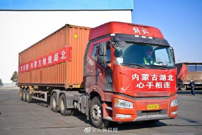 内蒙古支援湖北400吨肉制品和200吨牛奶今日启运