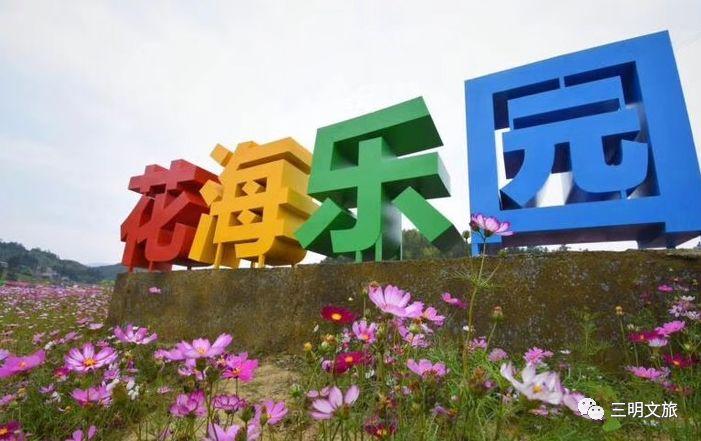 福建:一大波旅游景点2020年向全国医务工作者免费开放