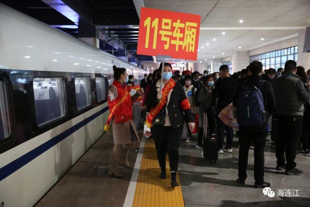 接回连江!28日晚,返岗专列抵达福州