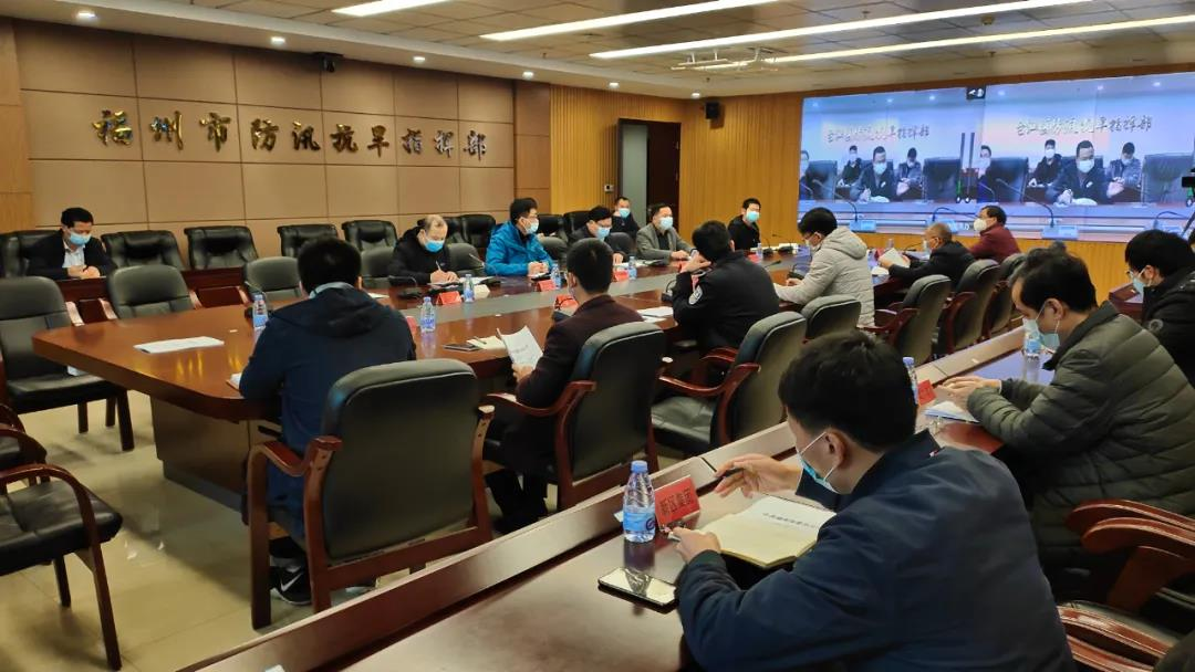 福州召开2020年城区汛前排水防涝动员部署会