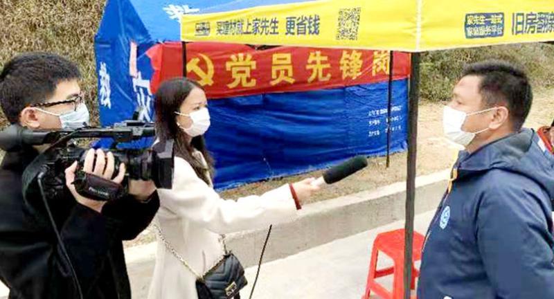 闽清县融媒体中心:筑牢防疫舆论阵地