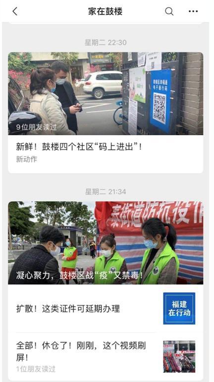 """鼓楼区融媒体中心:依托新载体,讲好""""一线""""故事"""