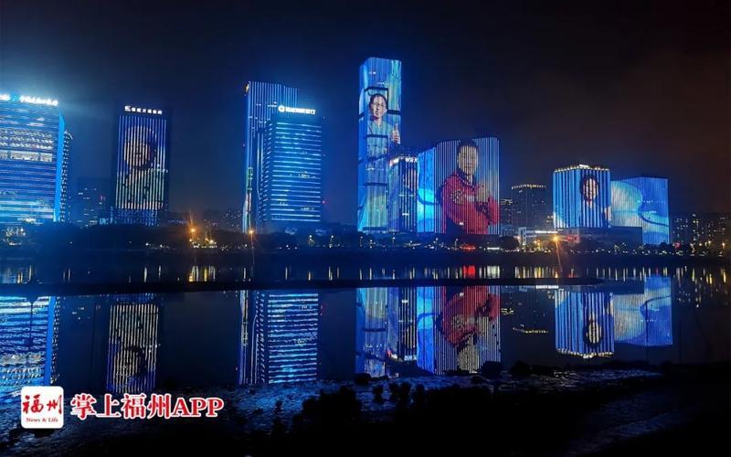 今夜,福州全城点亮!致敬英雄!