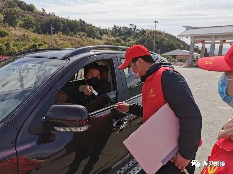 闽侯:党员先锋在行动 志愿服务抗疫情