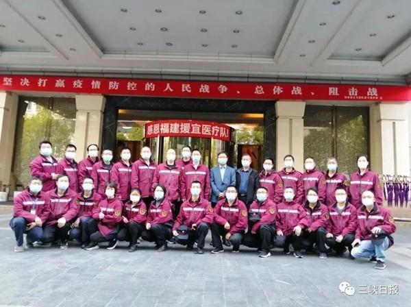 战袍未解,这24名福建支援队员继续守战宜昌!