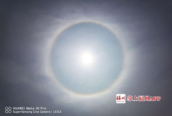 抬头看!此时此刻,福州太阳自带光环!