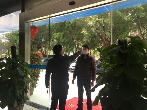 """""""网上办""""促交易 海峡纵横电子竞价平台防疫招商两不误"""