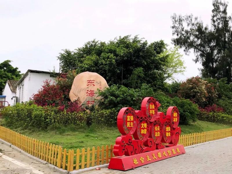长乐东海村:如画的村落里 醉美的记忆乡愁