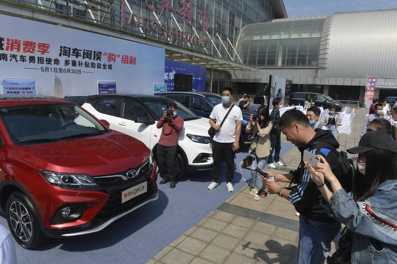 闽侯县开启为期60天的促汽车消费专项活动