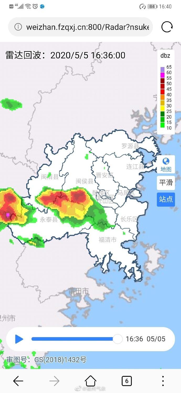 福州气象发布雷电黄色预警!又一波强对流天气来了……