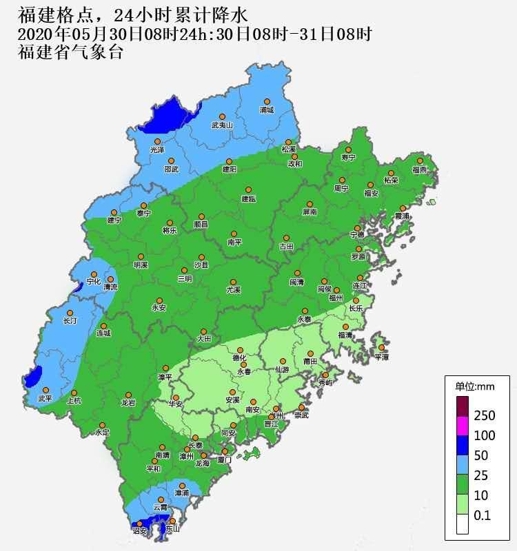 双预警!福州人注意!强降水、雷雨大风将至!