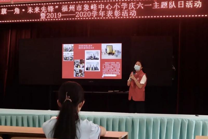 精彩纷呈 晋安区属各学校开展别样六一儿童节主题活动