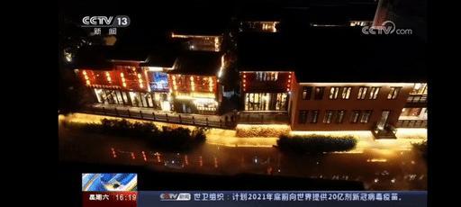 央视再播上下杭:夜经济点亮老街 新地标辉映福州