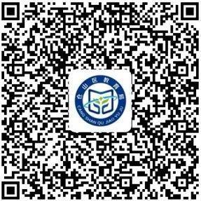 仓山区小学一年级入学、小学升初中业务办理预约取号