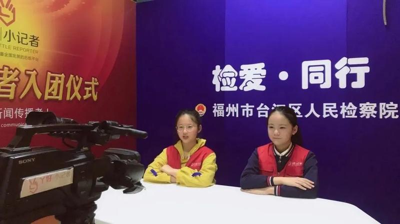 台江:为未成年人撑起一片法治蓝天