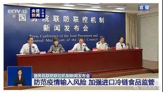 进口冻虾外包装中检出新冠病毒,福州商家正在自查!