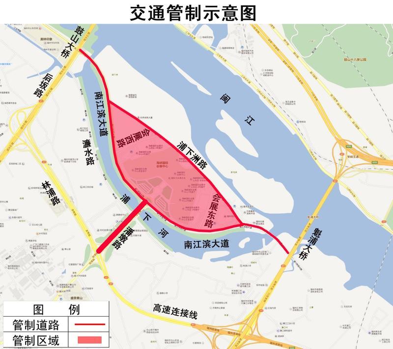 注意!数字中国建设峰会期间福州这些道路将交通管制