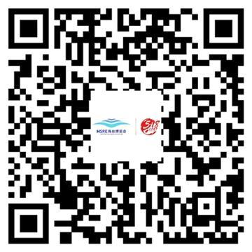 海丝博览会暨海交会线上展会28日启动