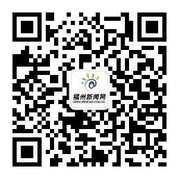 福州全民核酸检测预登记!全面开启!(附操作指南)