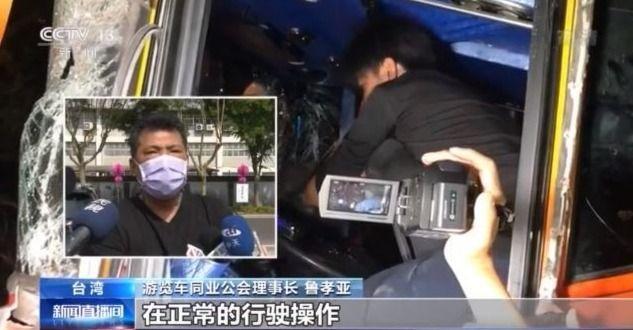 刹车失灵?台湾苏花公路游览车撞山事故不排除人为因素