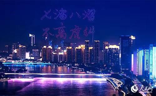 数字中国乘风逐梦 蓄势远航迈向新征程