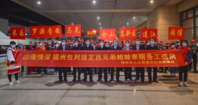 人民日报关注:福州持续推进东西部协作,助力甘肃定西劳动力就业增收