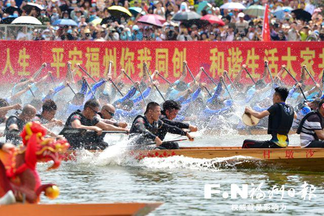 2021年福州市传统龙舟邀请赛落幕