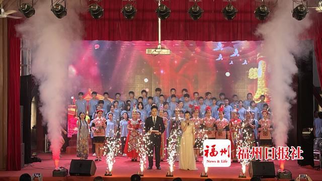 福州开展民族团结进步创建暨民族宗教政策法规宣传活动