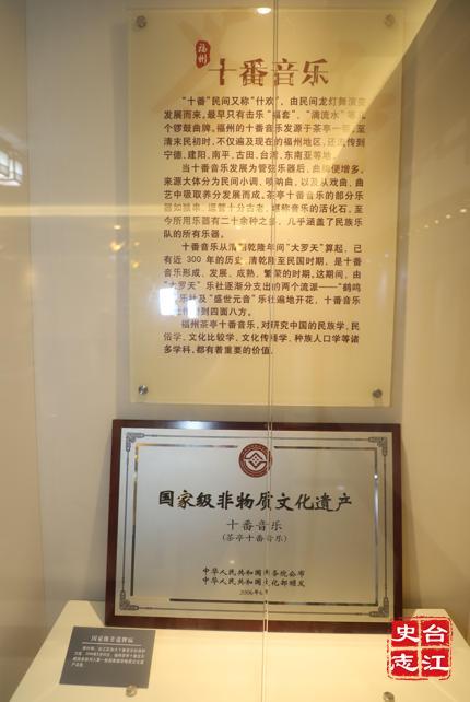 """茶亭十番:浓浓""""虾油味""""的福州交响乐"""