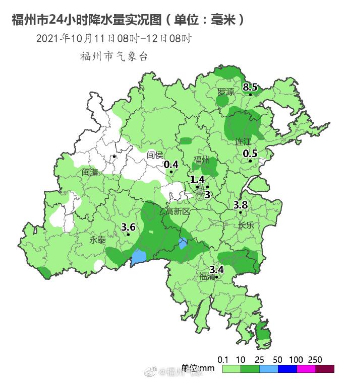 """风雨中有彩虹!福州今迎台风""""圆规""""最强风雨影响"""